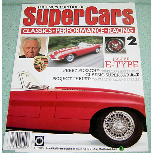 Jaguar E-type / Ferry Porsche - Supercars # 2